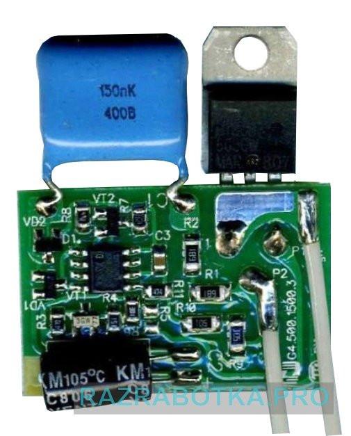 Разработка электроники на заказ, Устройство полной защиты ламп освещения, внешний вид печатной платы