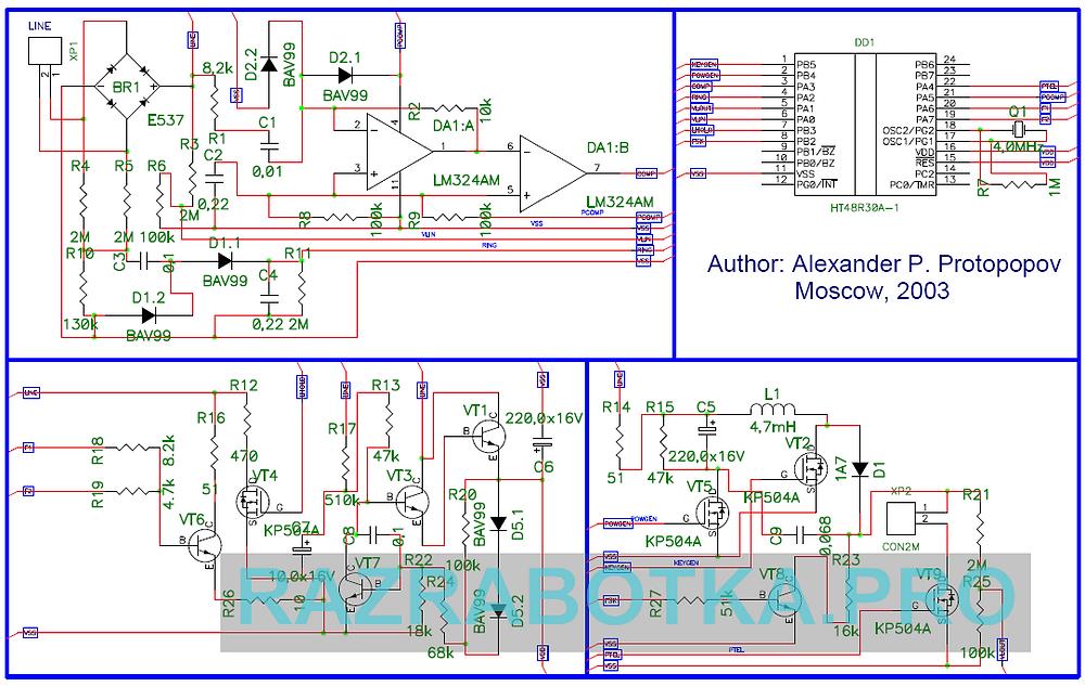 Разработка электронных систем и приборов, АОН-приставка «NEO» - конвертор в стандарт Caller ID (CLIP) для импортных телефонов, Принципиальная схема