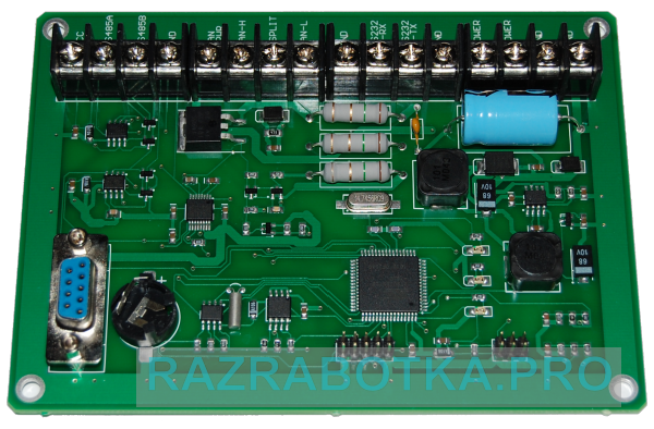 Разработка электронных схем и печатных плат, Внешний вид концентратора охранно-пожарной системы сигнализации