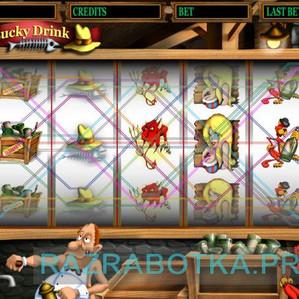 Игровой автомат «Видеослот» с возможностью замены игр и встроенной защитой от злоумышленников