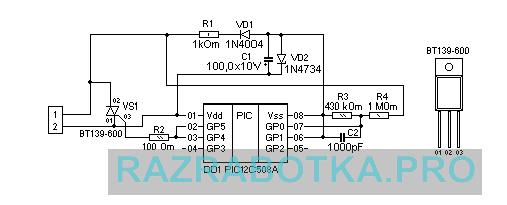 Разработка электронных устройств на заказ, Устройство полной защиты ламп освещения, Принципиальная схема (упрощенный вариант)