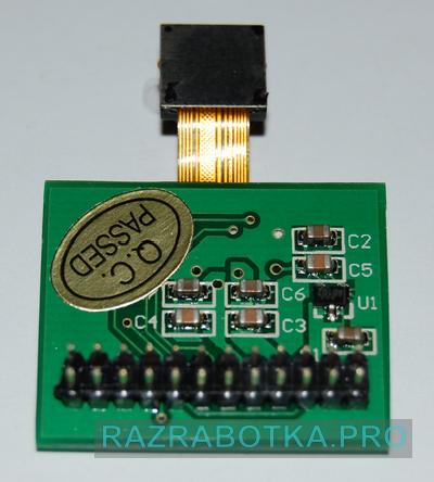 Разработка электроники - разработка электронных устройств для инвалидов по зрению, внешний вид электронного модуля видеокамеры TGA130V10, верхняя сторона печатной платы