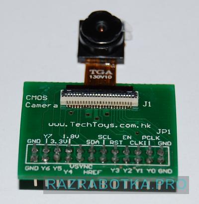 Разработка электроники - разработка электронных устройств для инвалидов по зрению, внешний вид электронного модуля видеокамеры TGA130V10, нижняя сторона печатной платы, объектив камеры