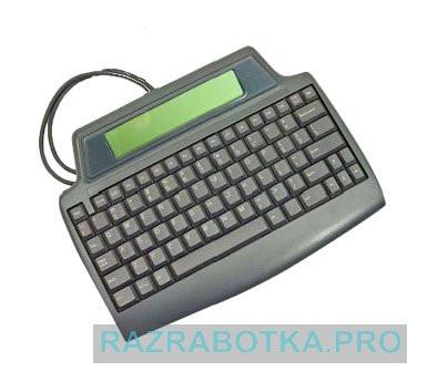 Разработка электронного оборудования для инвалидов, Коммуникатор для обмена короткими текстовыми сообщениями по телефонной линии, Внешний вид устройства
