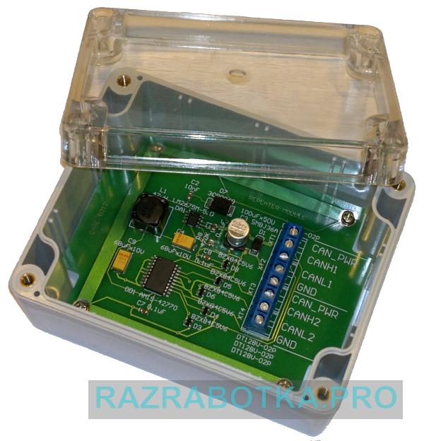 Разработка электроники, разработка и производство электронных устройств: внешний вид репитера CAN охранно-пожарной системы сигнализации, фото