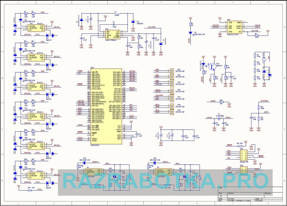 Разработка электроники и изготовление устройств, Принципиальная схема модуля управления охранно-пожарной системы сигнализации