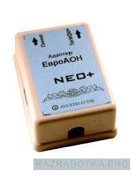Разработка электронных устройств по заказу, АОН-приставка NEO PLUS - конвертор в стандарт Caller ID (CLIP) для импортных телефонов, Внешний вид