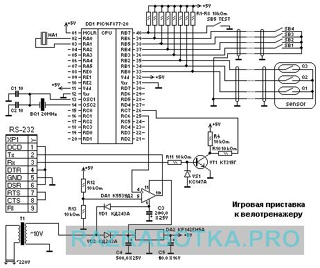 Разработка электронных устройств, Игровая приставка к велотренажеру, Принципиальная схема