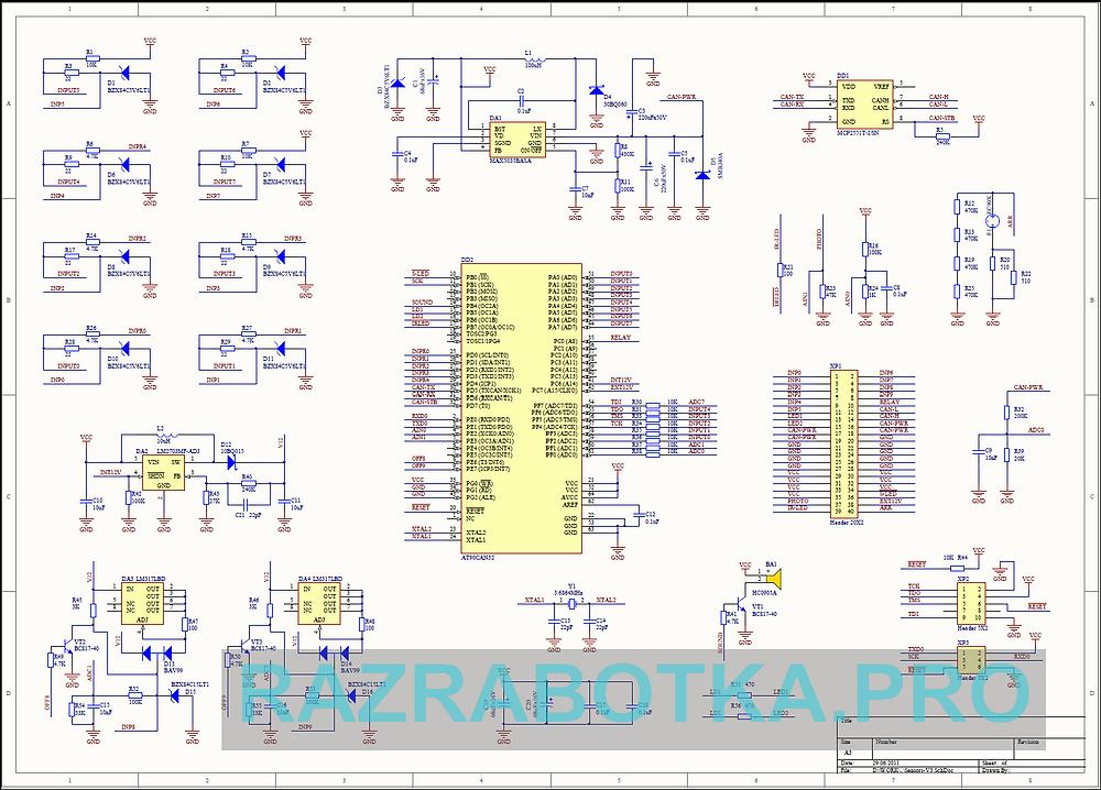 Разработка электроники и электронных устройств, Принципиальная схема модуля (контроллера) шлейфов и датчиков охранной сигнализации