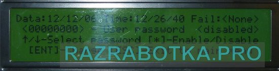 Разработка электроники и изготовление устройств, Станция приема сообщений от охранных систем по протоколу Ademco Contact ID, Снимок экрана индикатора 3