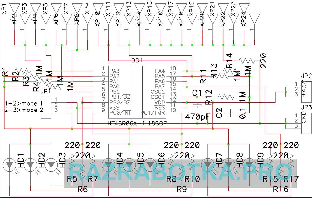 Разработка электроники и производство электронных устройств, Электронная детская игрушка «Волшебный кубик», Принципиальная схема