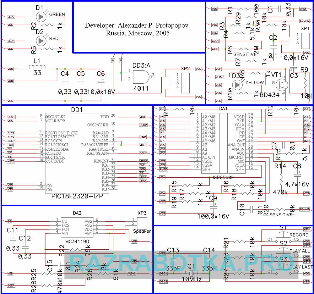 Разработка электронных схем и печатных плат, Программатор голосовых сообщений для микросхем ISD2560, ISD2575, ISD2590, ISD25120, Принципиальная схема