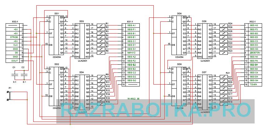 Разработка электронных систем и приборов, Уличные часы с метеостанцией и дистанционным управлением, Принципиальная схема блока индикации
