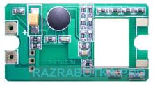 Устройство защиты ламп освещения с автоматическим отключением индуктивной нагрузки