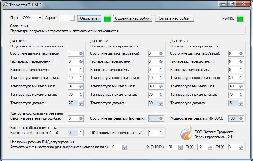 Разработка электронных устройств и оборудования, Окно программы управления терморегулятором по MODBUS
