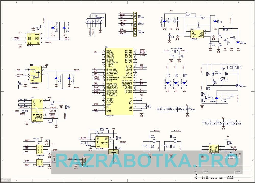 Разработка электронных приборов на заказ, Принципиальная схема концентратора охранно-пожарной системы сигнализации