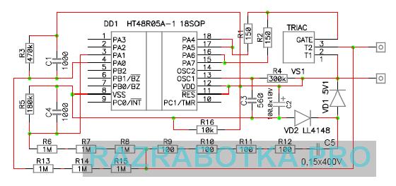 Разработка электроники по техническому заданию, Электронное устройство защиты ламп освещения с автоматическим отключением индуктивной нагрузки, Принципиальная схема 1 (микроконтроллер в корпусе)