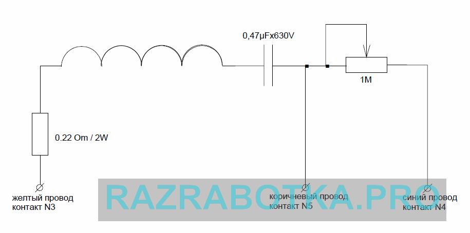 Разработка устройств для дарсонвализации, схема подключения высоковольтного трансформатора в приборе «Дарсонваль»