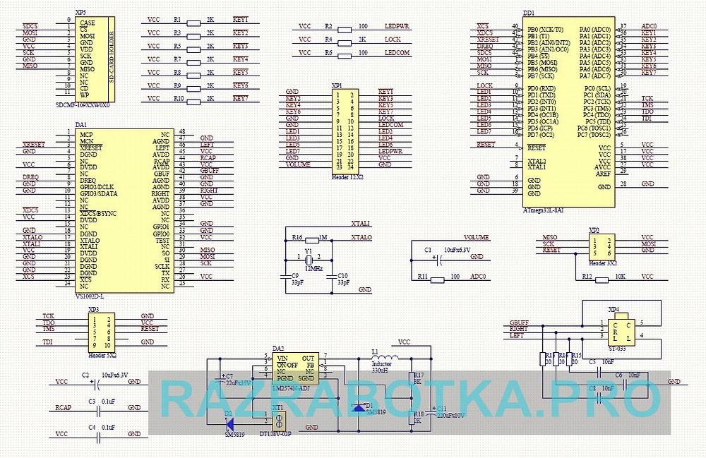 Разработка электроники, Принципиальная схема электронного прибора для восстановления энергетической структуры воды