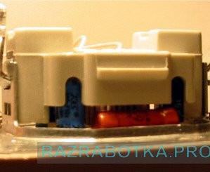Сенсорный выключатель света с дистанционным управлением от любого пульта