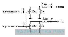 Разработка электронных схем на заказ, Сенсорный электронный регулятор громкости с памятью, для активных акустических систем компьютера, содержащий функции MUTE и RSI Break, Входная часть принципиальной схемы