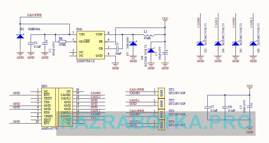 Разработка электроники и изготовление устройств, Принципиальная схема репитера CAN охранно-пожарной системы сигнализации