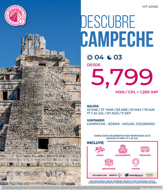 web_campe.jpg