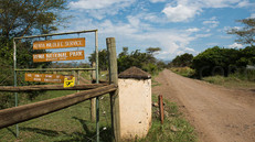 ルマ国立公園、知る人の少ない秘境パーク