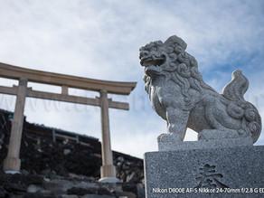 「初めての富士登山」3、山頂