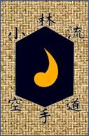 Bushikatagi site.png
