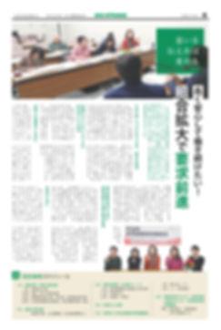 全労連2020春闘号外01_03.jpg