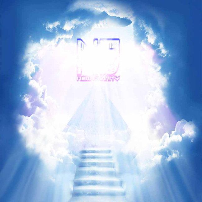 Logo-StairwayToHeaven.jpg