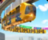 tram Train.png