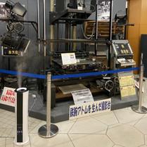 日本舞踊の美 飛騨高山疫病退散祈願公演