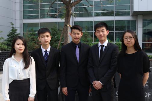 BEIMUN XXVI Secretariat Team