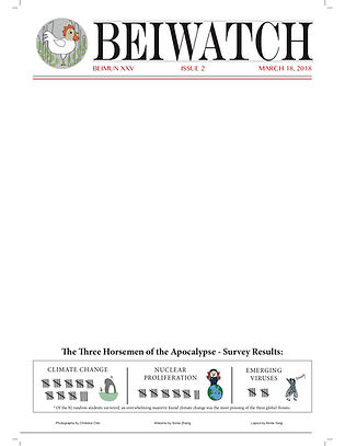 March 18, 2018 BEIWATCH 2018 Issue 2 Cov
