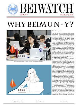 Oct. 12, 2019 - BEIMUN-Y 2019 Cover.jpg