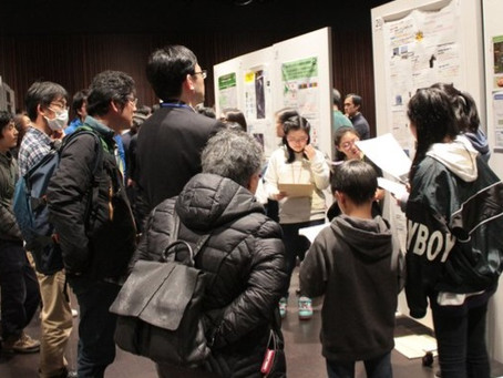 第4回 北海道しめっち研究・活動発表会 プログラム