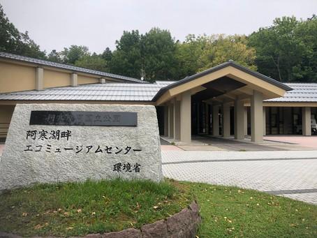 第14回北海道ラムサールネットワーク総会 開催しました!