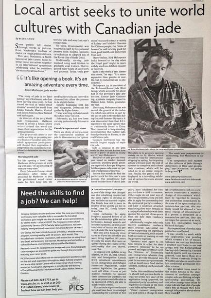 Bessie Chow Article - Brian.jpg