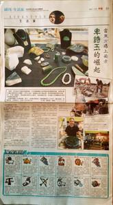 Lifestyle Magazine - Brian Edit 1.jpg