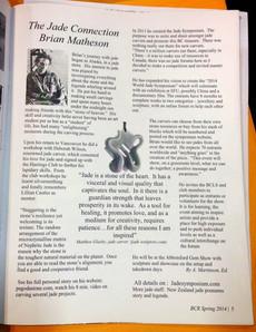 BCR Spring Article - Brian 2014.jpg