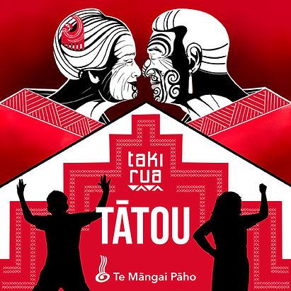 Tātou_Cover_Artwork.jpg