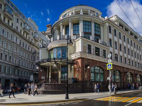 La Escuela Superior de Economía en Rusia