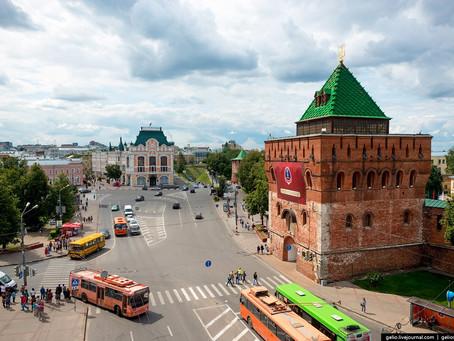 Niznhi Novgorod: la ciudad entre dos ríos