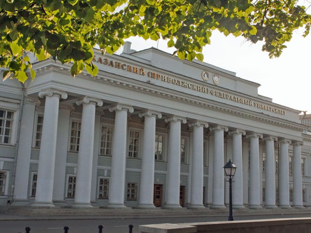 Universidad Federal de Kazán