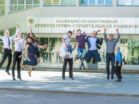 Universidad Estatal de Arquitectura e Ingeniería Civil de Kazán