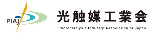 光触媒工業会ロゴ.png