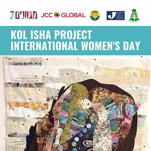 Kol Isha Int. Women's Day 2021.png