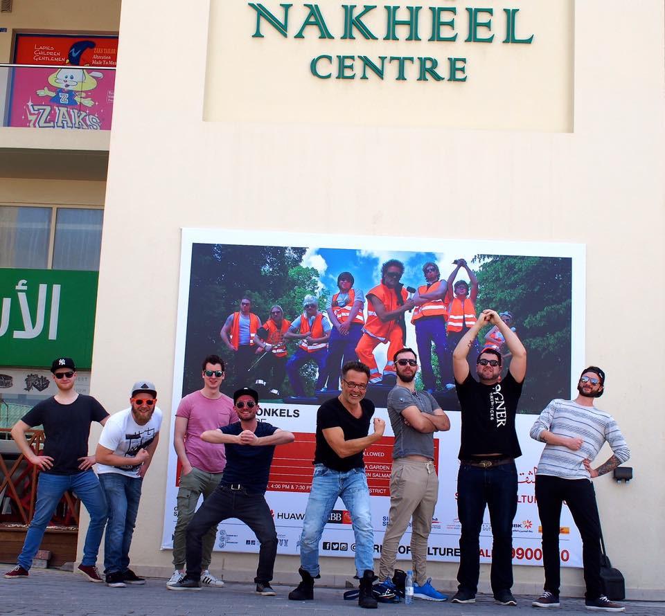 Grüße aus Manama Bahrain!